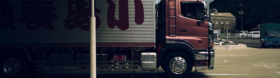 Industriemeister Kraftverkehr
